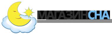 """Интернет магазин """"Магазин Сна"""" - официальный дилер производителей матрасов. Магазин постельного белья и принадлежностей."""